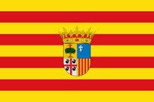 Pruebas Libres FP Aragón 2014