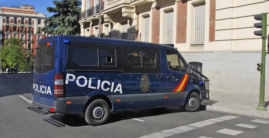 Convocatorias Oposiciones Policía Nacional