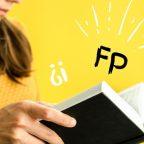 ¿Debería estudiar FP?